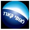 לאומי קארד logo